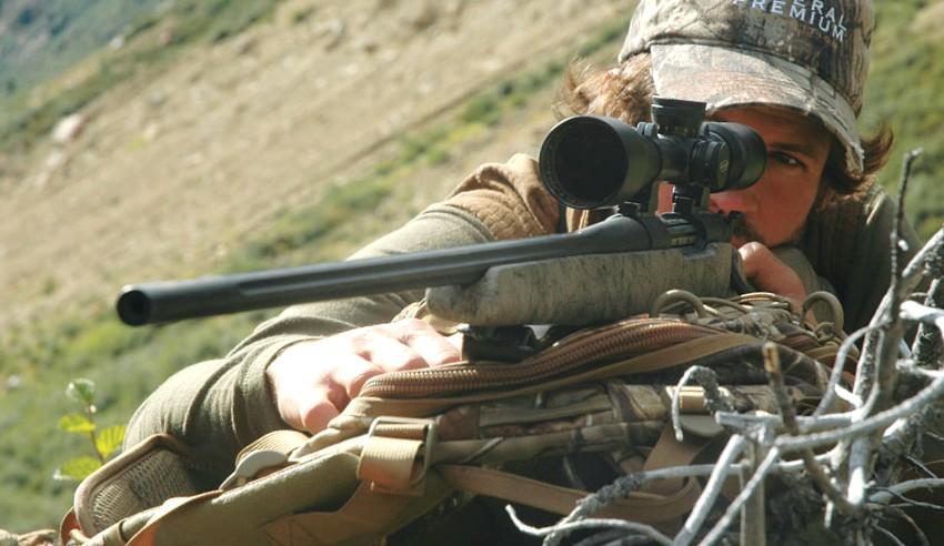 Armas de ocasión a los mejores precios - Venta de armas y accesorios