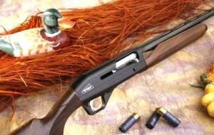 Armas nuevas al mejor precio del mercado - Armas de gran calidad