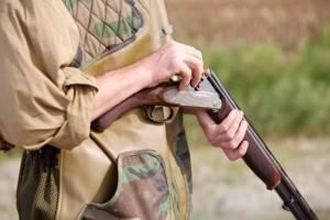 Catálogo de rifles y escopetas