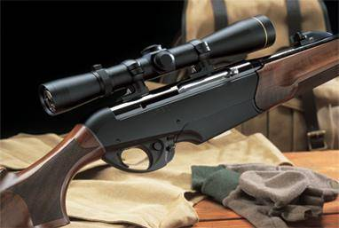 Comprar armas para caza mayor