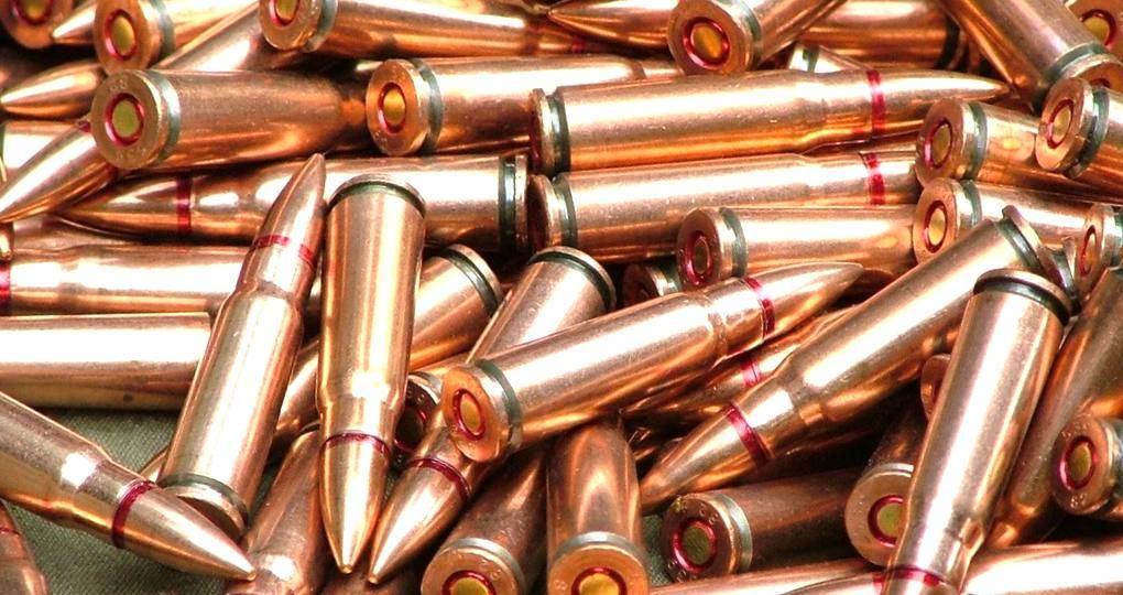 Comprar munición - Venta de armas y municiones