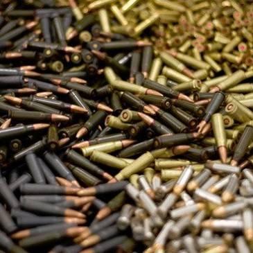 Comprar munición de calidad