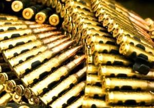 Comprar munición para armas - Venta de munición