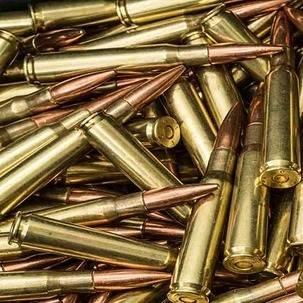 Comprar munición