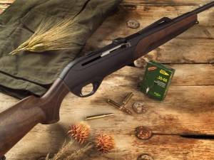 Los mejores precios en armas de caza