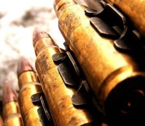 Munición para armas - Venta de armas y municiones