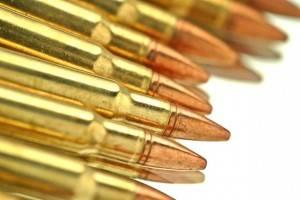 Munición para armas - Venta de municiones de las mejores marcas