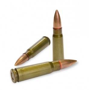 Municiones para armas