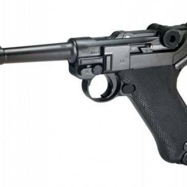 Venta de armas para coleccionistas