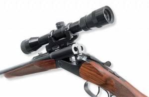 Venta de armas para la caza mayor