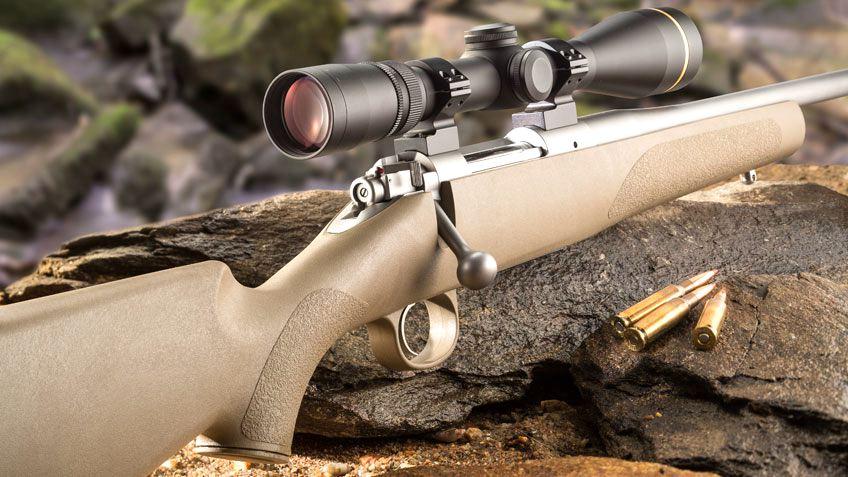 Venta online de rifles y escopetas - Venta de productos para la caza