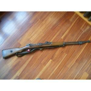 Mauser alemán calibre    8×57      (1918)